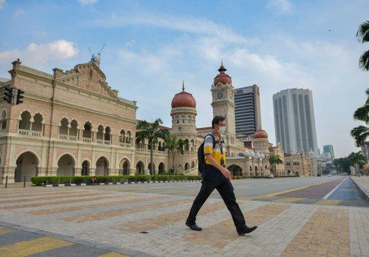 Malaezia femeie datand