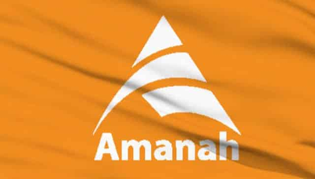 Understanding The Strategic Depth of Amanah