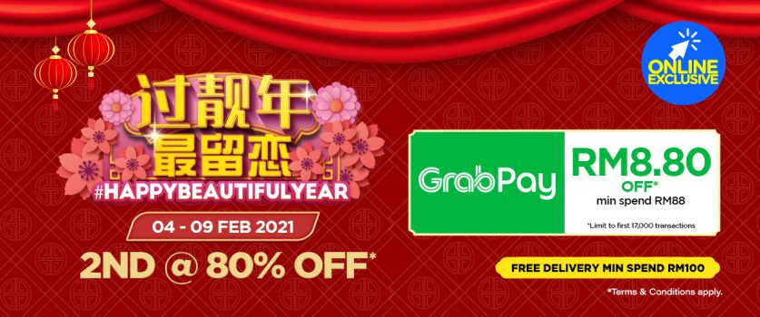 Watson Online 80% Diskaun + Tambahan RM8.80 Diskaun dengan GrabPay