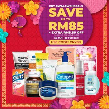 Royalepharma CNY Tambahan RM85 + RM8.80 Diskaun Kod Promosi