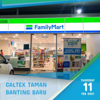 FamilyMart Sofuto Ice Cream & Brown Sugar Bubble Milk Diskaun 25% @ Banting