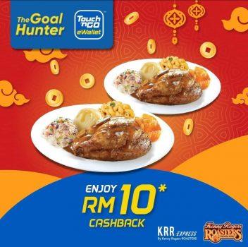Pulangan Tunai RM10 Percuma KRR dengan Touchngo eWallet