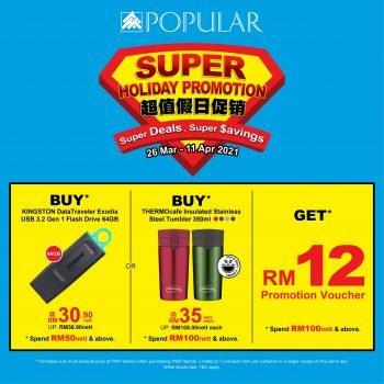 Jualan Super Holiday 2021 dalam talian yang popular
