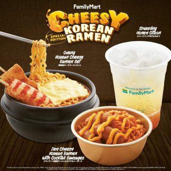 Edisi khas FamilyMart Cheesy Korean Ramen!
