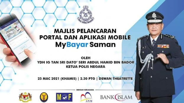Aplikasi MyBayar Saman Menawarkan Promosi Hingga 50%