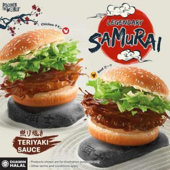 Mcdonald's The Samurai Burger yang legenda telah kembali
