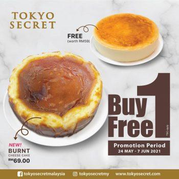 Kek Keju Bakar Rahsia Tokyo Beli 1 Percuma 1