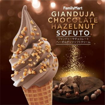 FamilyMart Gianduja Chocolate Hazelnut Sofuto