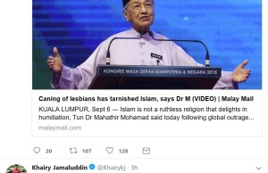 Bekas Ketua Pemuda UMNO, Khairy Jamaluddin secara terang terangan bersetuju dengan kenyataan Perdana Menteri berhubung hukuman sebat ke atas pasangan sejenis di Terengganu baru-baru ini.