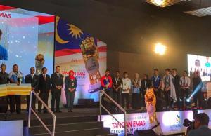 Tun Dr Mahathir Mohamad berucap pada majlis Augerah Tangan Emas Perdana Menteri (MATEPM) untuk pertandingan Worldskills Malaysia Kategori Belia (WSMB) di MITEC