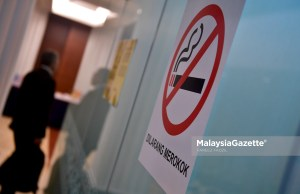 Tanda 'Larangan Merokok' bangunan Parlimen, Kuala Lumpur. foto FAREEZ FADZIL, 18 OKTOBER 2018.