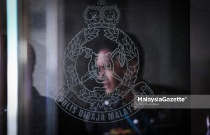 PDRM Brunei Investment Agency Ponzi scheme scam