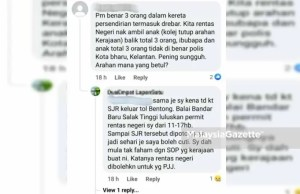The police are in the midst of identifying the Facebook account owner of 'DuaEmpat LapanSatu' to assist into an allegation of altering interstate travel permit. Bentong toll Kuantan