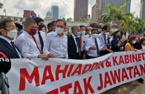 The Members of Parliament from the opposition held a demonstration at the Dataran Merdeka today after they were not allowed to enter the Parliament building.