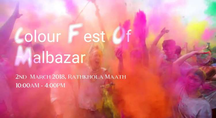 Colour Fest 2018 Malbazar