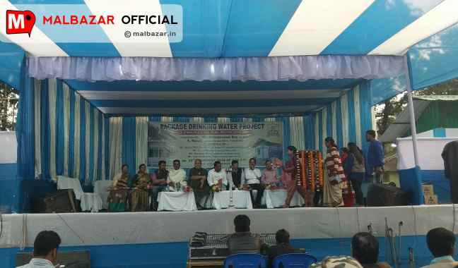 Packaged Drinking Water Project Inauguration Ceremony