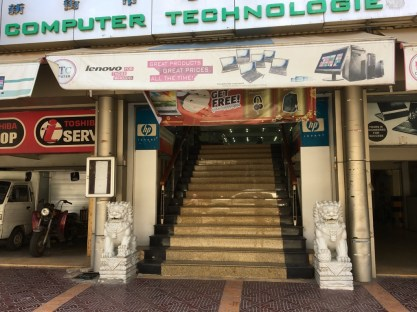 PTC computer is, I think, the most reliable store in Phnom Penh for a range of technology.