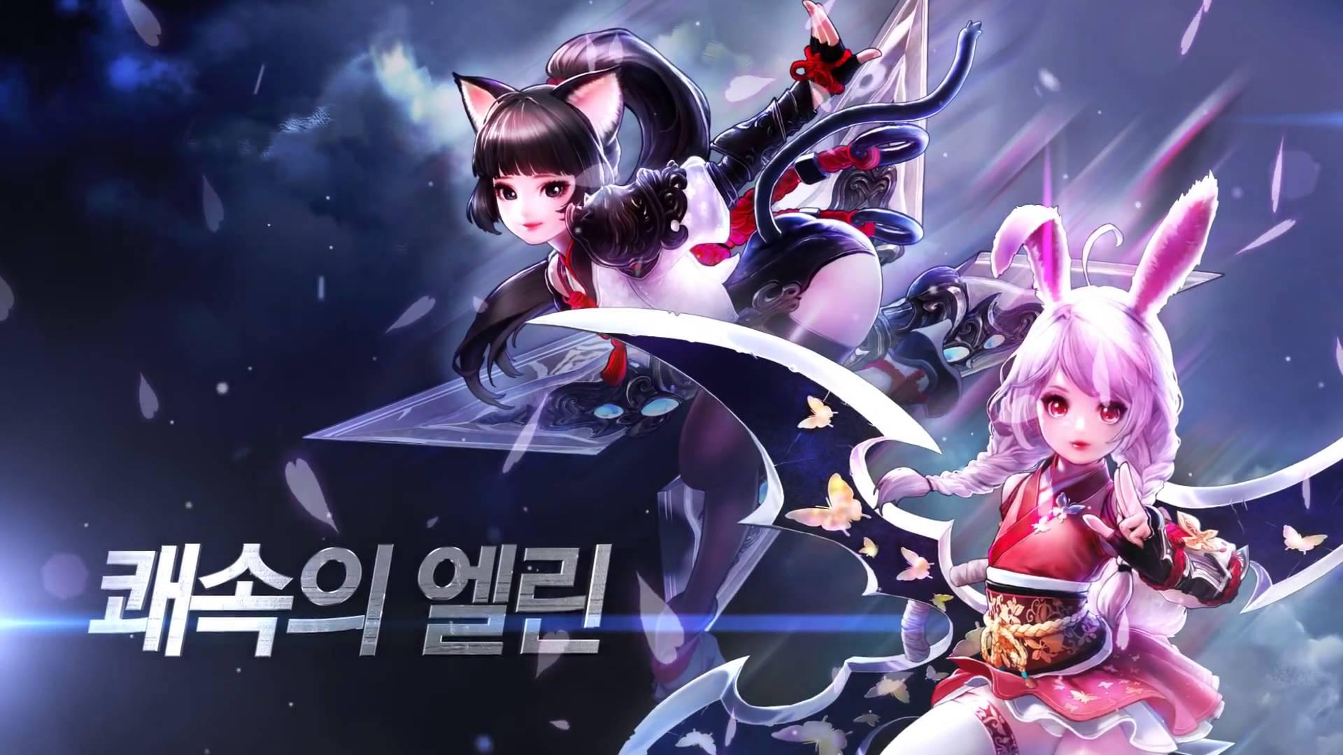 Tera Online Ninja