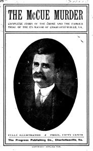 Samuel McCue