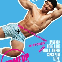 STUDMEUP – NEW S/S 2016 COLLECTION – FASHIONABLY MALE