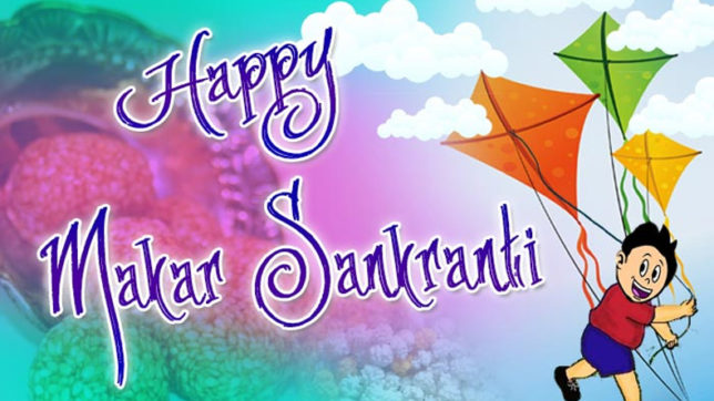 Makar-Sankranti-2019 -Hindi-messages