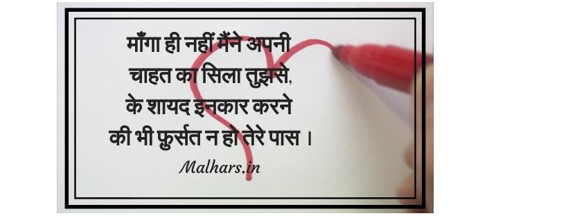 【 हिंदी शायरी 】Hindi sad Shayari Collection Best Love & Sad Shayari
