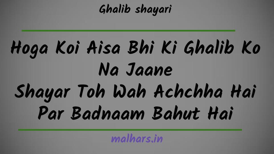 Romantic_Shayari_In_English