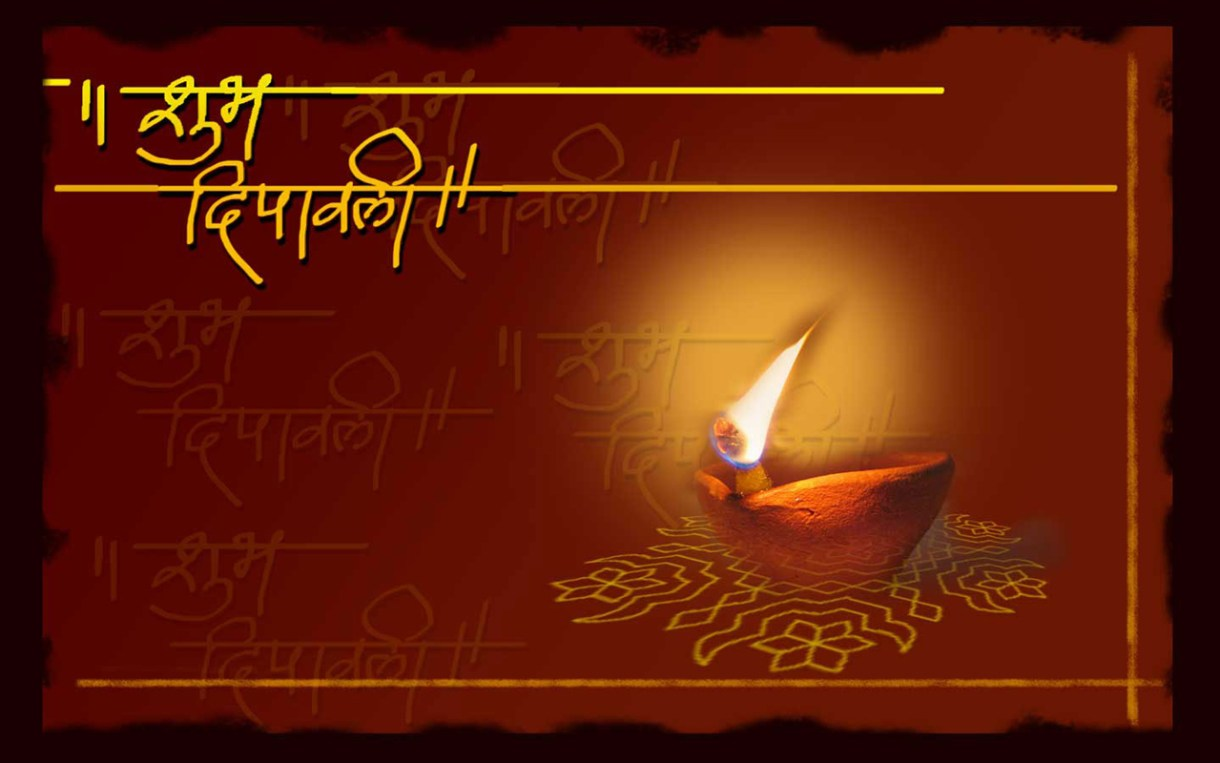 Happy_Diwali_pic