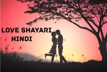 love_shayari_with_images