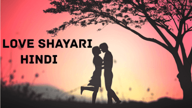love_shayari_with_images