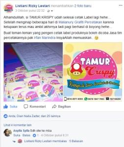 Tamur Crispy