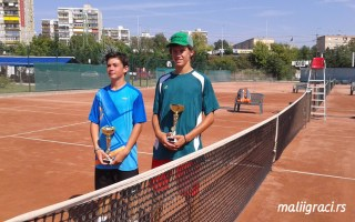 Nemanja Subanović, Peter Sallay, Hungaro Casing Cup U14 Budapest, Tennis Europe Junior Tour