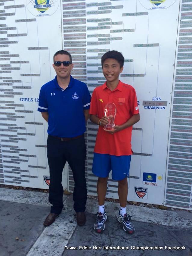 Xiaofei Wang, Eddie Herr International Championships 2015