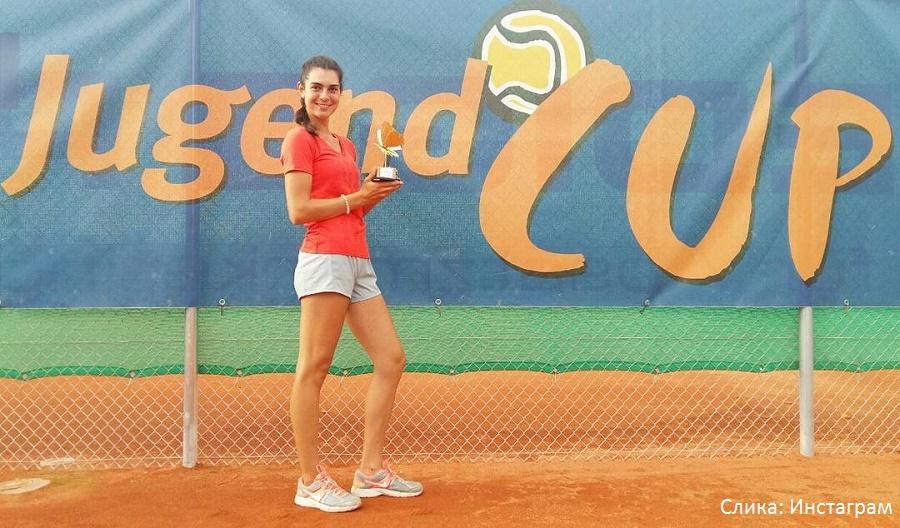 Tamara Malešević, Jugend Cup U16 Renningen Rutesheim, Tennis Europe Junior Tour