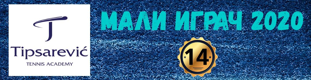 Tipsarević mali igrač 2020, Izbor za najboljeg malog tenisera Srbije u 2020, Teniska akademija Tipsarević Beograd, Sajt o dečjem tenisu Mali igrači, kids tennis