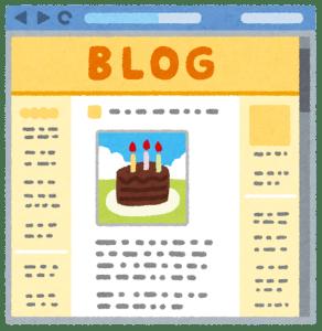 ブログの画面のイラスト