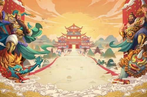 10 Богов и структура карт в Бацзы