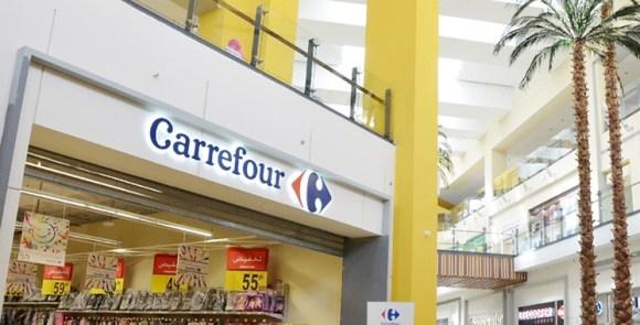 Entrée de l'Hypermarché Carrefour du centre commercial Borj Fez
