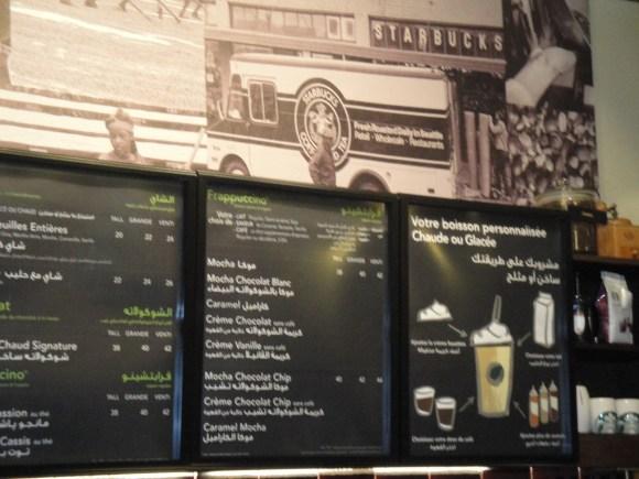 La carte du menu prix dans un restaurant Starbucks