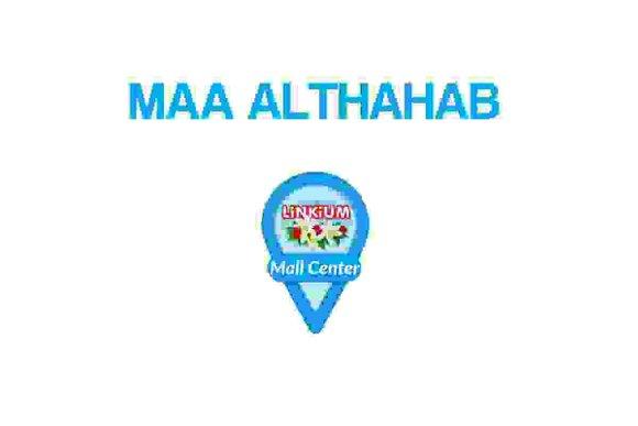 MAA AL THAHAB