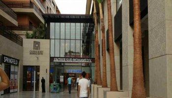 Entre du centre commercial Carré Eden