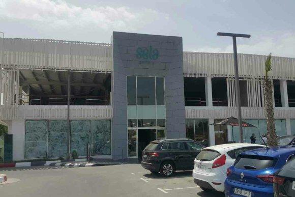 Entrée du Sela Plaza Rabat