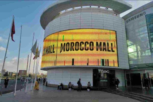 image de l'entrée du Morocco Mall