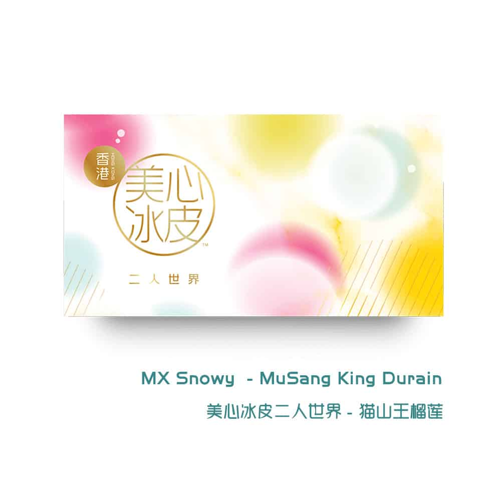 MX Snowy Twin Pack Mooncake –..