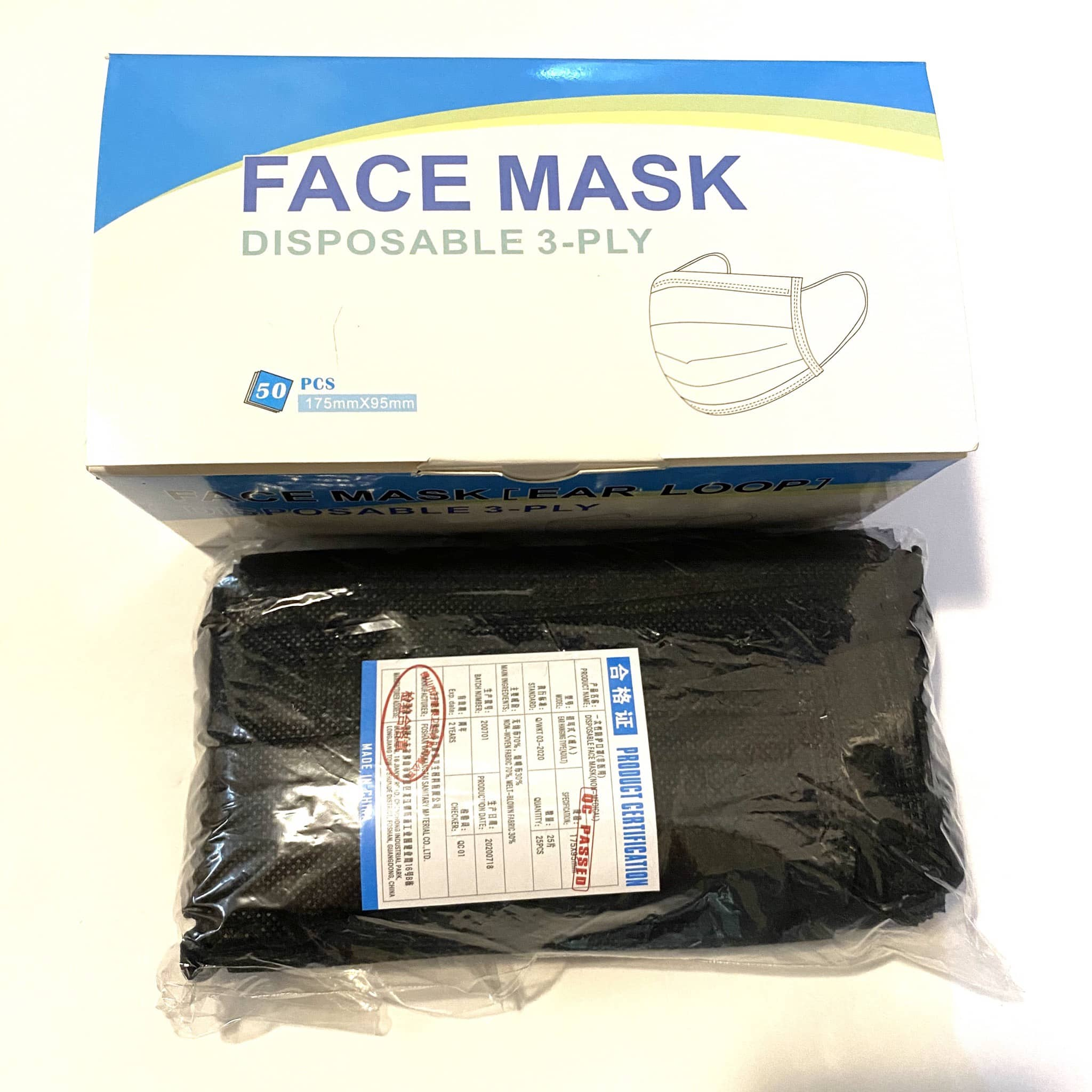 Disposable 3-ply Face Mask (Black)一次性口罩 50 pcs /..