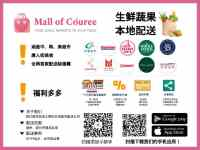 Mall of Couree AD