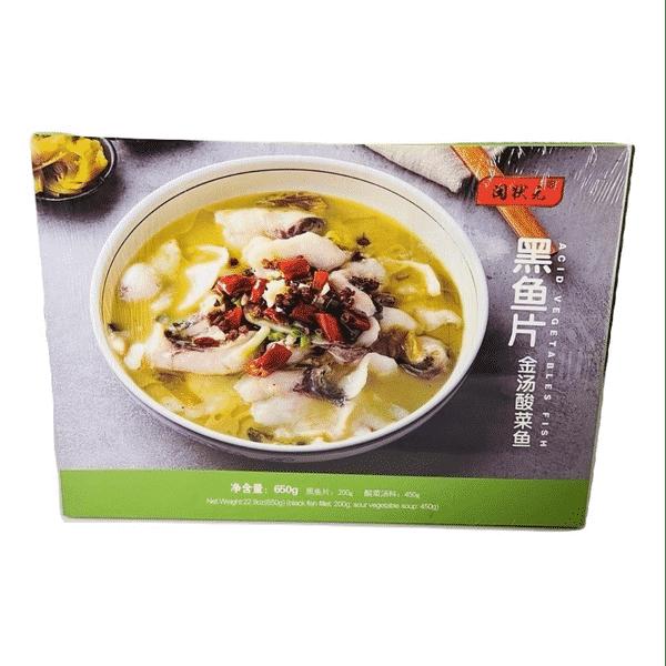 Acid Vegetables Fish 闽状元黑鱼片酸菜鱼 650g *..