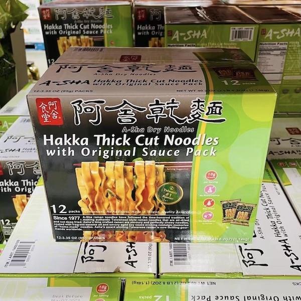 A-Sha Noodles 12/3.35oz