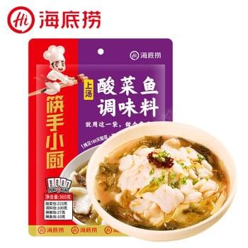 Haidilao Soup base 海底捞酸菜鱼调料*2包