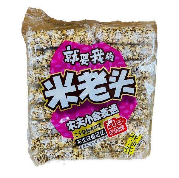 Mi Lao Tou Sesame Wheat Snacks..